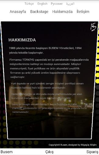 【免費商業App】Busem-APP點子