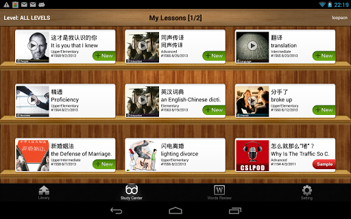 Learn Chinese with CSLPod pad