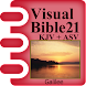 Visual Bible 21 KJV + ASV
