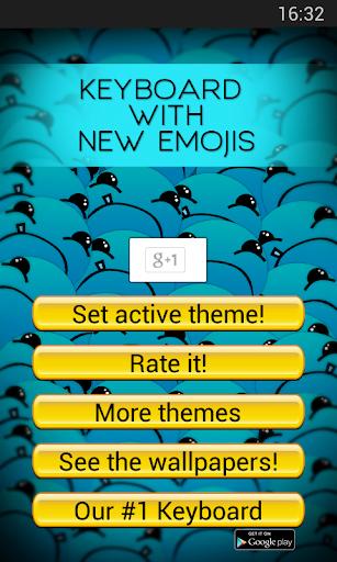 键盘采用新的Emojis