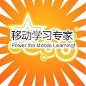 单词大作战—托福智赢版 logo