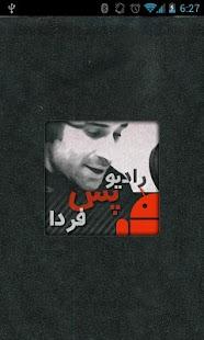 Radio Pasfarda / Radio Farda - screenshot thumbnail