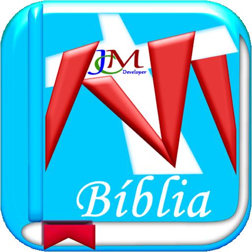 Bíblia Sagrada para Tablet JMC LOGO-APP點子