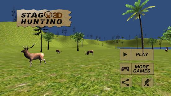 鹿狩獵3D