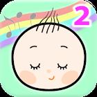 La La Lullaby 2 icon