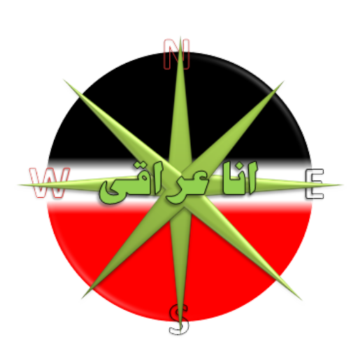 البوصله العراقيه 工具 App LOGO-硬是要APP