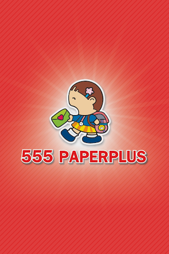 555Paperplus PhotoFrame