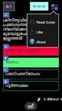 Guide to Logos Quiz 2014 screenshot thumbnail