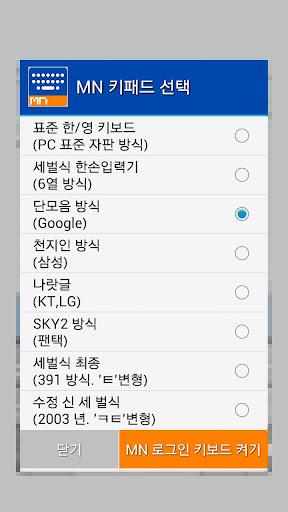 한국어 영어 제안어 사전