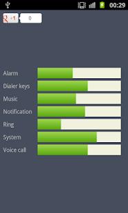 Volume booster controller- screenshot thumbnail