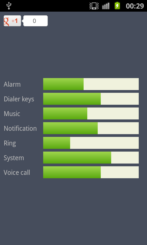 Volume booster controller - screenshot