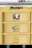 Screenshot of 3Numbers  (คำนวณหวย,lottery)