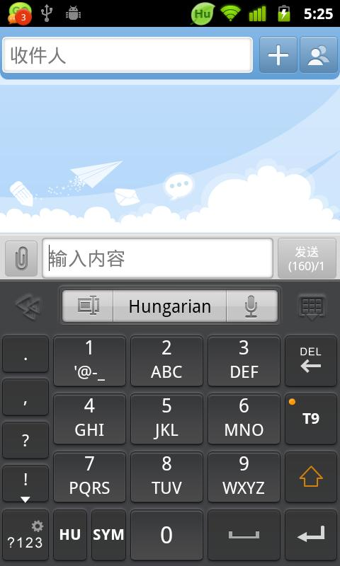 Hungarian for GO Keyboard- screenshot