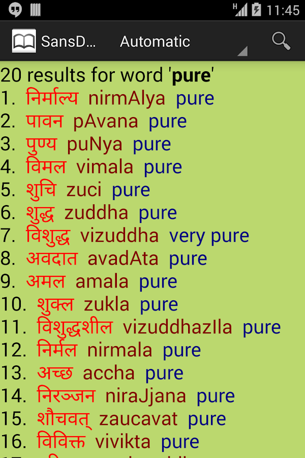 Sanskrit Dictionary Free Android Apps On Google Play