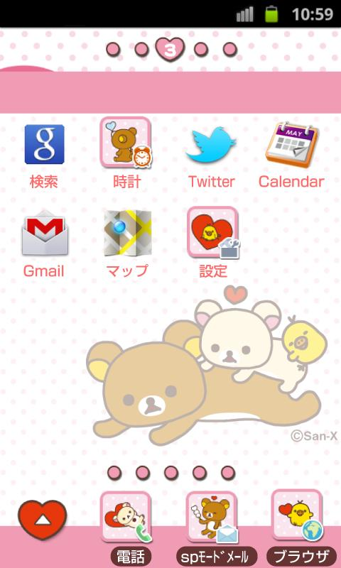 Rilakkuma Theme 44- screenshot