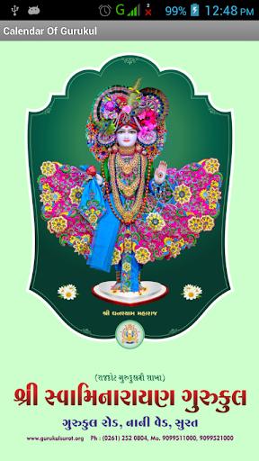 Calendar Of Gurukul