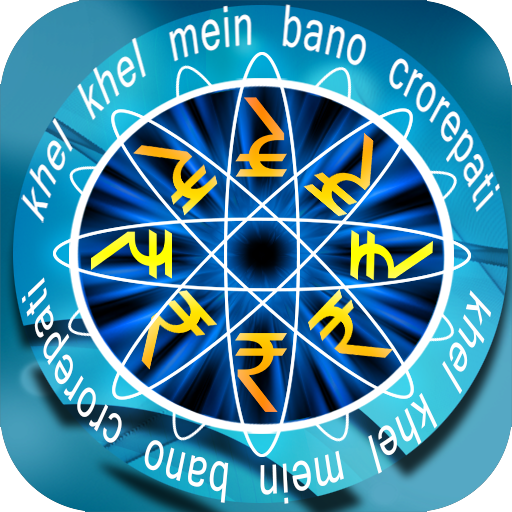 Khel Khel Mein Bano crorepati