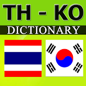 Thai Korean