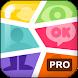 PhotoShake! Pro image