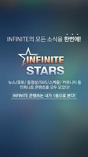 인피니트 스타즈 INFINITE STARS
