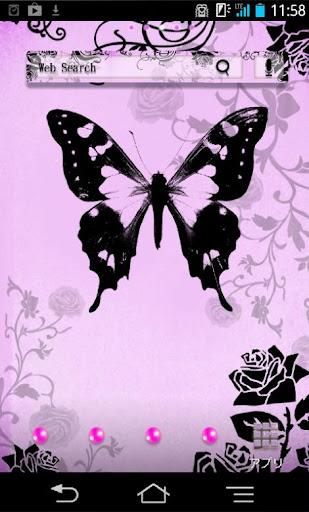 きせかえ壁紙☆蝶と薔薇