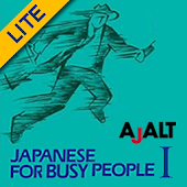 Japanese for Busy People ILite