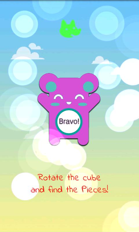 Games for Kids: 3D Cube- screenshot