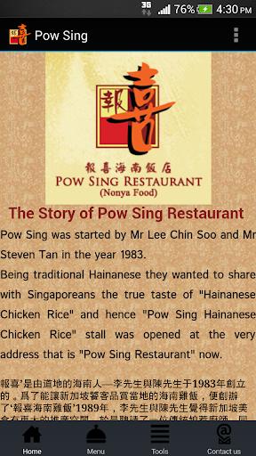 Pow Sing Restaurant Kitchen