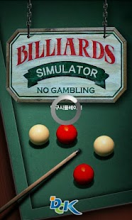 Billiard Simulator - screenshot thumbnail