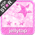 Pop Star Theme Pink Zebra SMS icon
