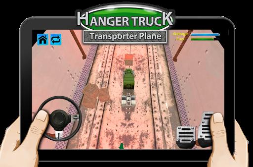 衣架卡車轉運飛機