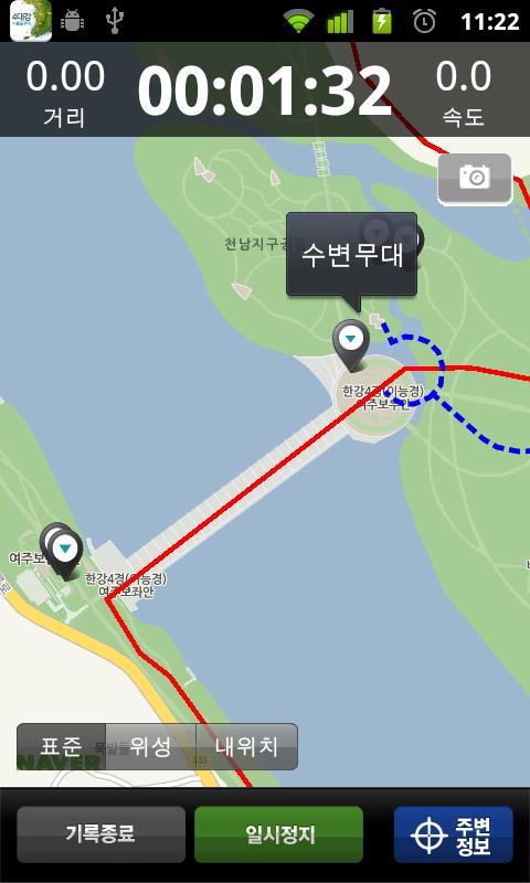 우리강 이용도우미- screenshot