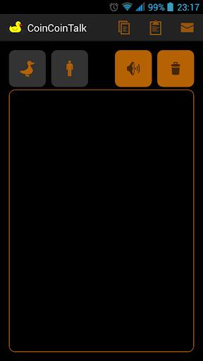 【免費通訊App】CoinCoinTalk-APP點子