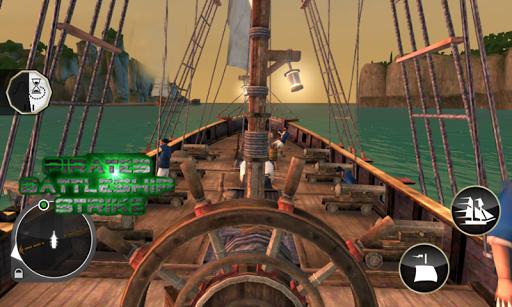 海賊戦艦ストライク