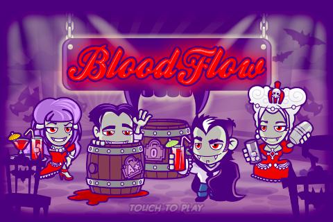 鮮血酒吧 - 完整版