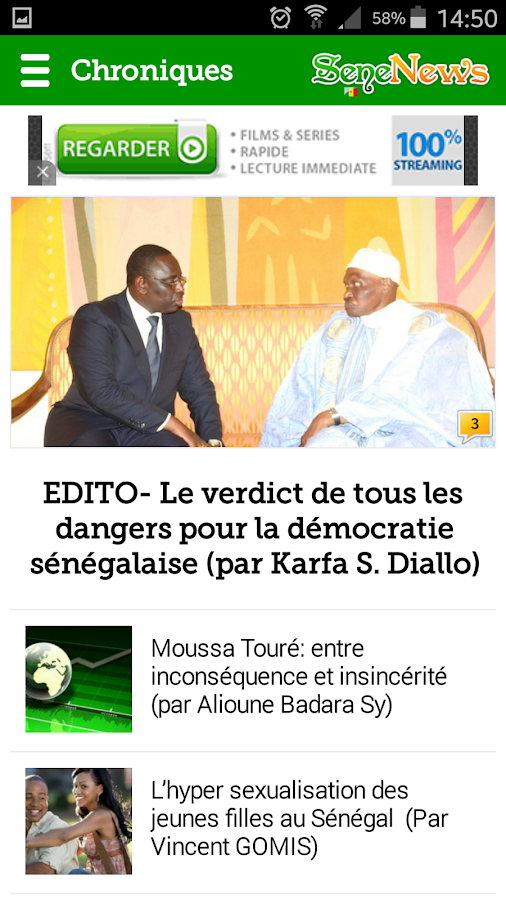 SeneNews.com - Actu du Sénégal- screenshot