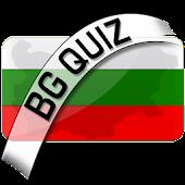 BG Quiz