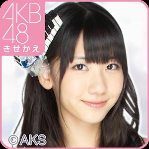 AKB48きせかえ(公式)柏木由紀-SS- 個人化 App LOGO-APP試玩