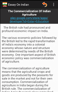 essay on india   android apps on google play    essay on india  screenshot thumbnail