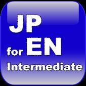 Vocabulary Trainer (JP/EN) Int