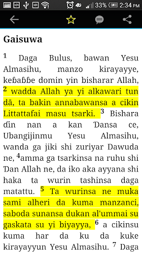 Holy Bible in Hausa