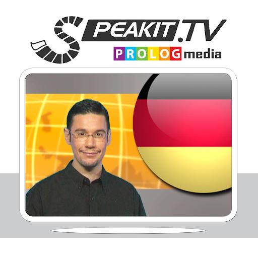 德语 – 视频教程! c
