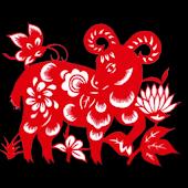3D Goat Chinese Zodiac LWP