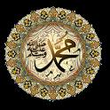 مائة دعاء قصيرة لسيدنا محمد icon