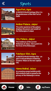 mytour india- screenshot thumbnail