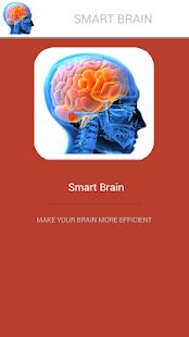 聰明的大腦
