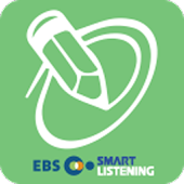 세종별넷-EBS영어듣기(중등)