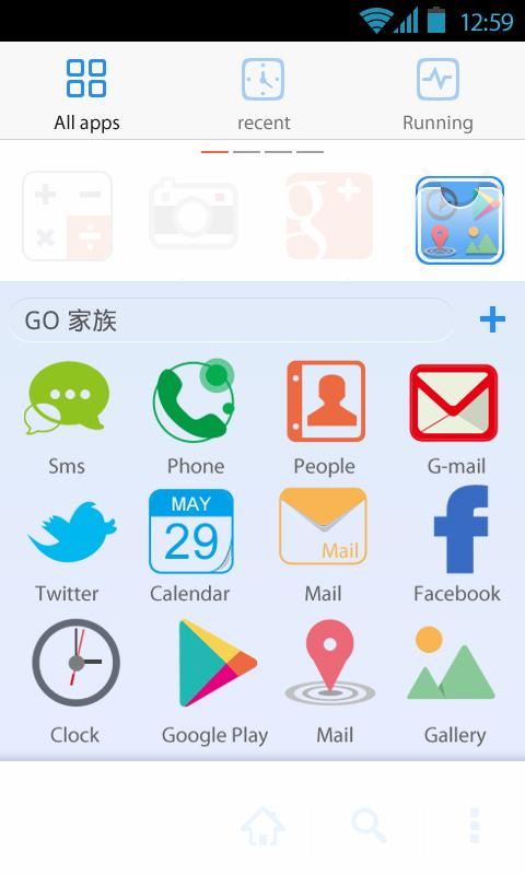 Simple Life GO Launcher Theme - screenshot