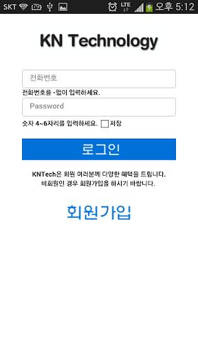 케이앤테크(KNTech) 1.0|玩商業App免費|玩APPs