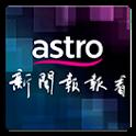 Astro AEC Evening Edition icon